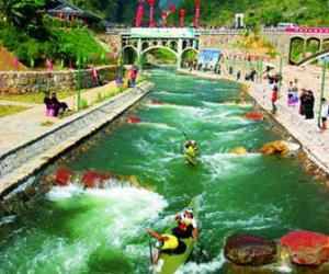 Zhangjiajie Wasserslalom-Zentrum