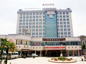 Xianglong Internationale Hotel