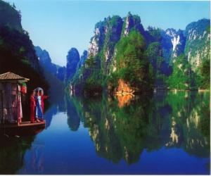 Der Baofeng-See