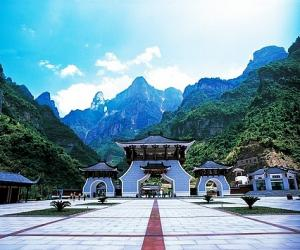 Das Nationale Waldpark Tianmen Shan